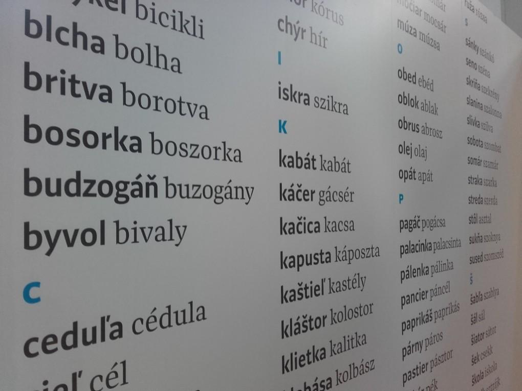 A szlovák stand díszlete